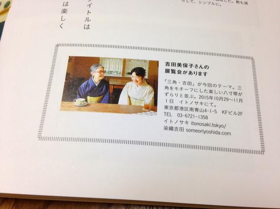 IMG_4583 2.JPG