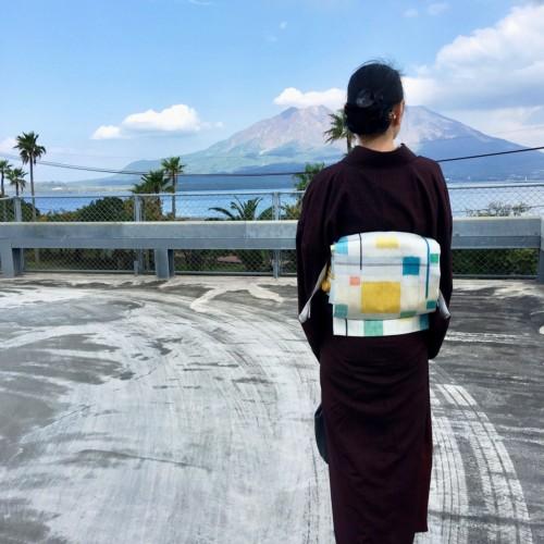 九寸帯 手織り 桜島